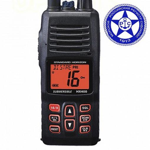 Standard Horizon HX400 IS